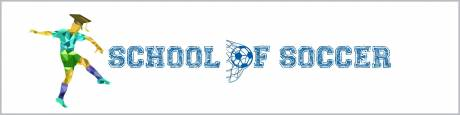 School Of Soccer