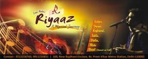 Sagar Bhatia's Riyaaz