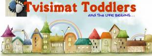 Tvisimat Toddlers Pre-School & Day Care