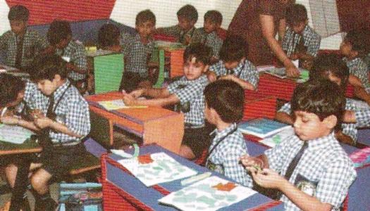 Image 1 of Vandana International School