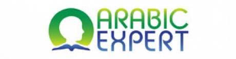 Arabic Expert