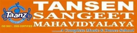 Tansen sangeet Mahavidyalya - Nyaya Khand - 1
