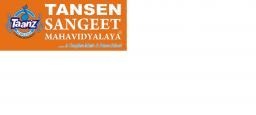 Tansen Sangeet Mahavidyalaya, Vaishali