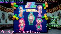 Party Insects