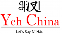 Yeh China Education Private Limited