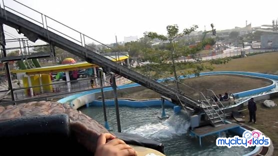 Image 17 of Adventure Island