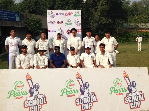 Image 1 of VENKATESHWAR CRICKET ACADEMY