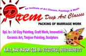 Prem Deep Art Institute
