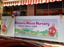 Hosanna House Nursery