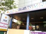 Janati Montessori House of Children