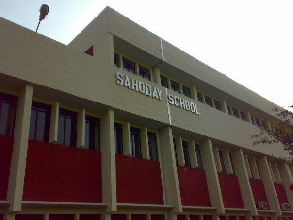 Sahoday Senior Secondary School